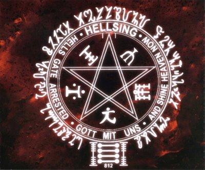 hellsing-logo.jpg