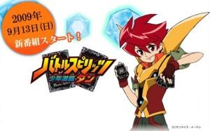 battle-spirits-shounen-gekiha-dan